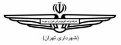 شرکت اتوبوسرانی تهران و حومه