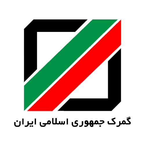 Tehran Regional Electricity Company