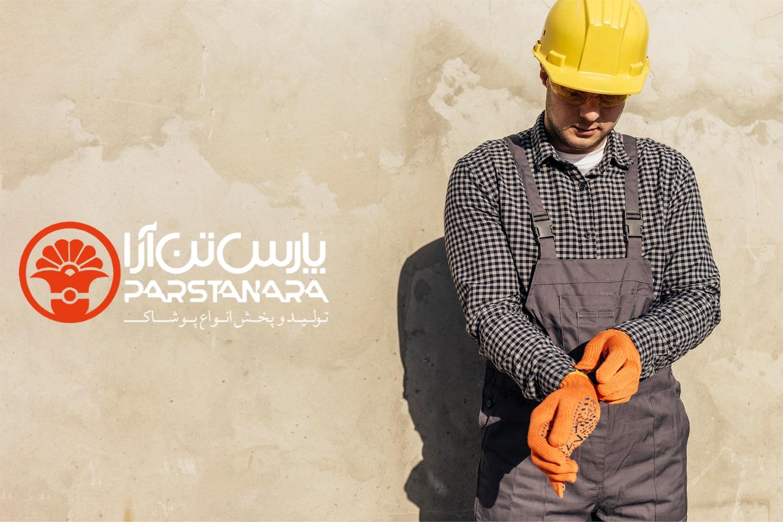 استفاده از دستکش ایمنی برای کارگران