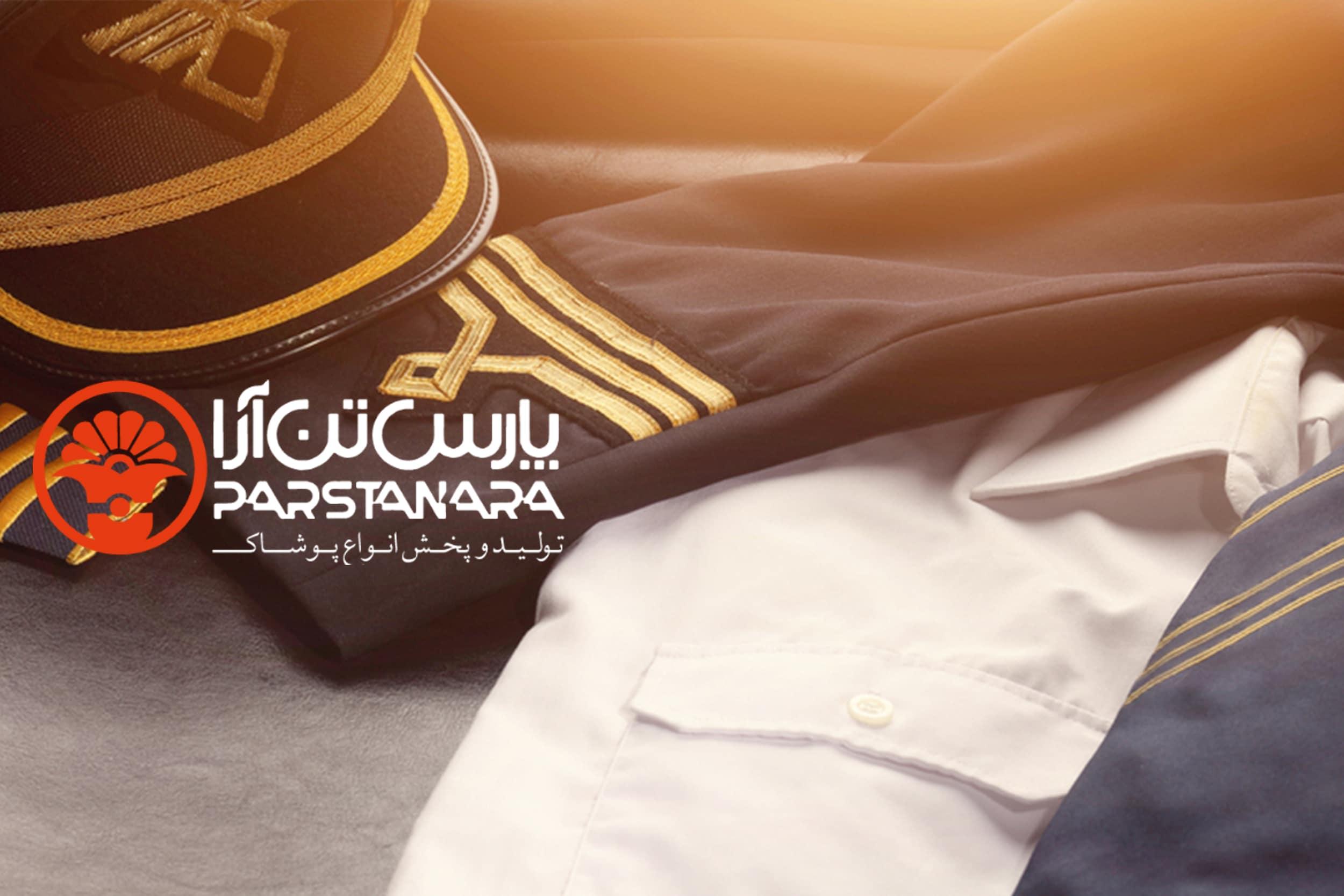 لباس فرم هواپیمایی و اهمیت استفاده از آن