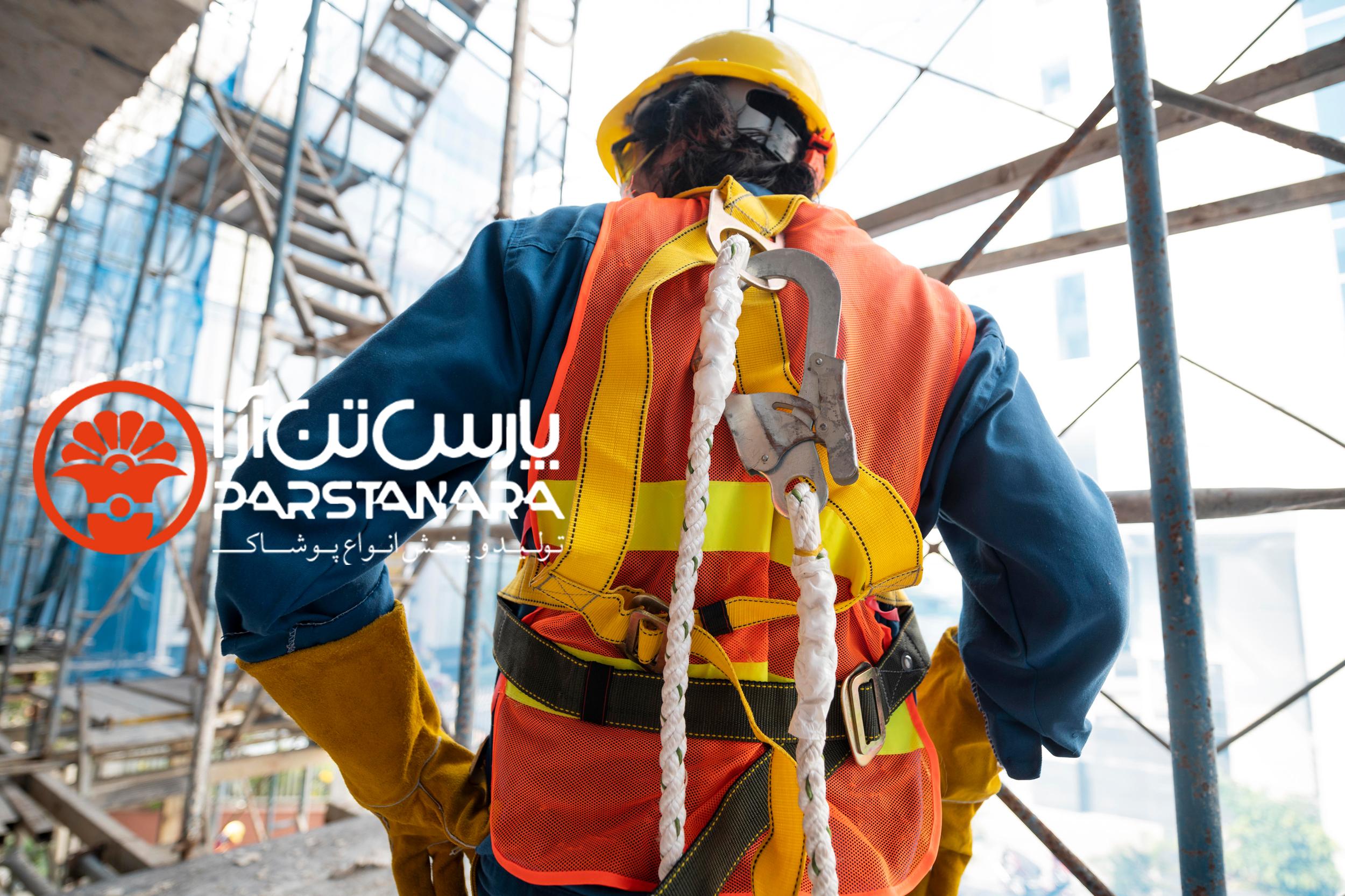 آشنایی با خطرات محیط کار و نحوه ی جلوگیری از آن ها