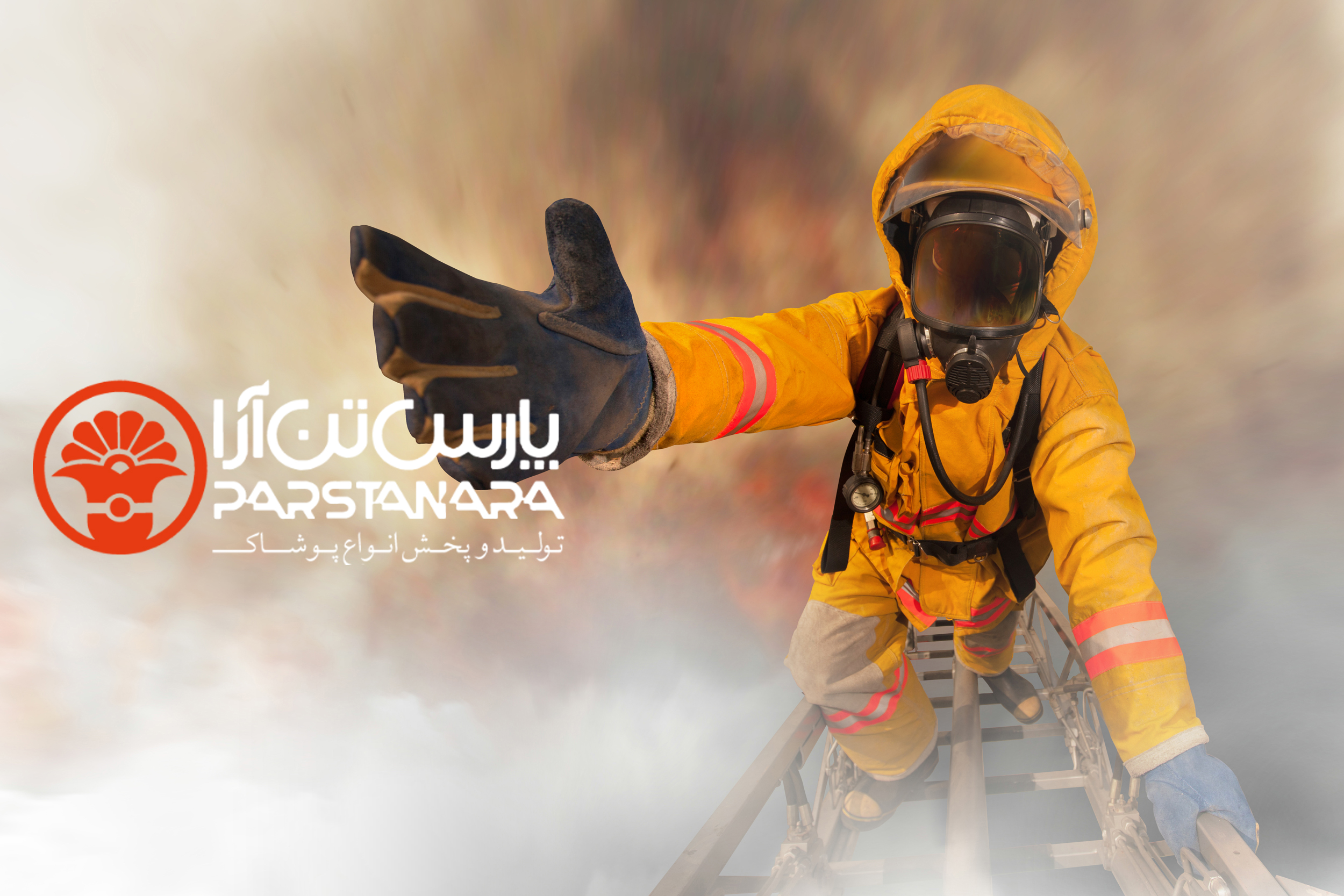 انواع تجهیزات آتش نشانی و کاربرد آن ها