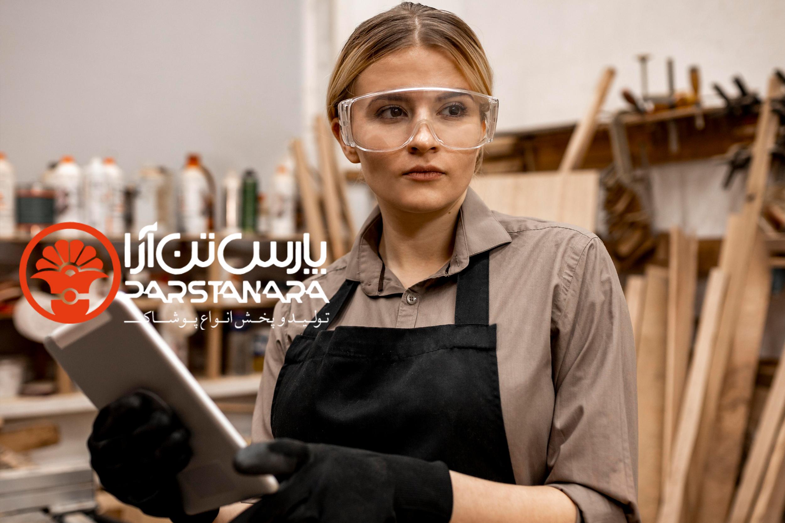 استفاده از عینک ایمنی در کدام مشاغل ضروری است؟
