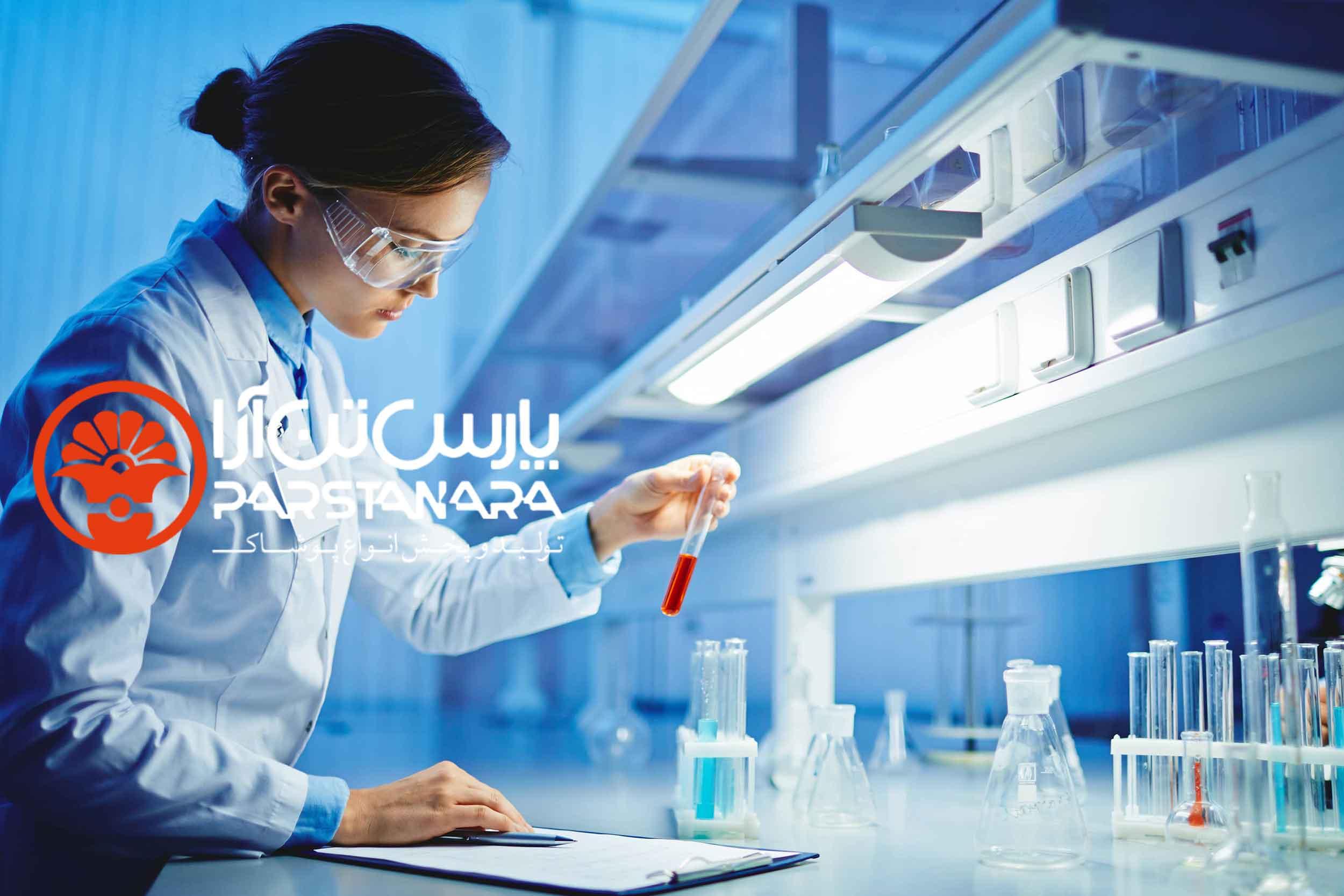 نکات ایمنی در هنگام کار با مواد شیمیایی