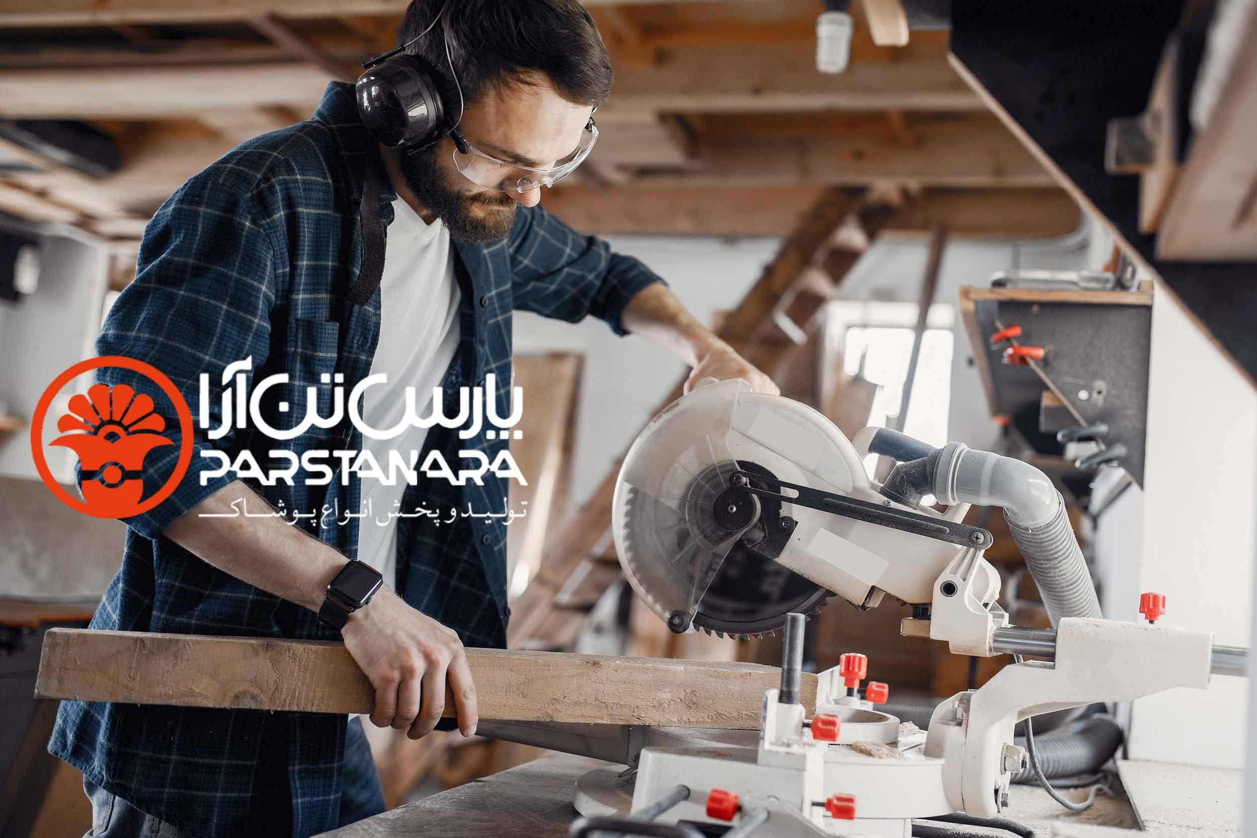 توصیه های ایمنی در هنگام کار با ابزارهای الکتریکی و دستی