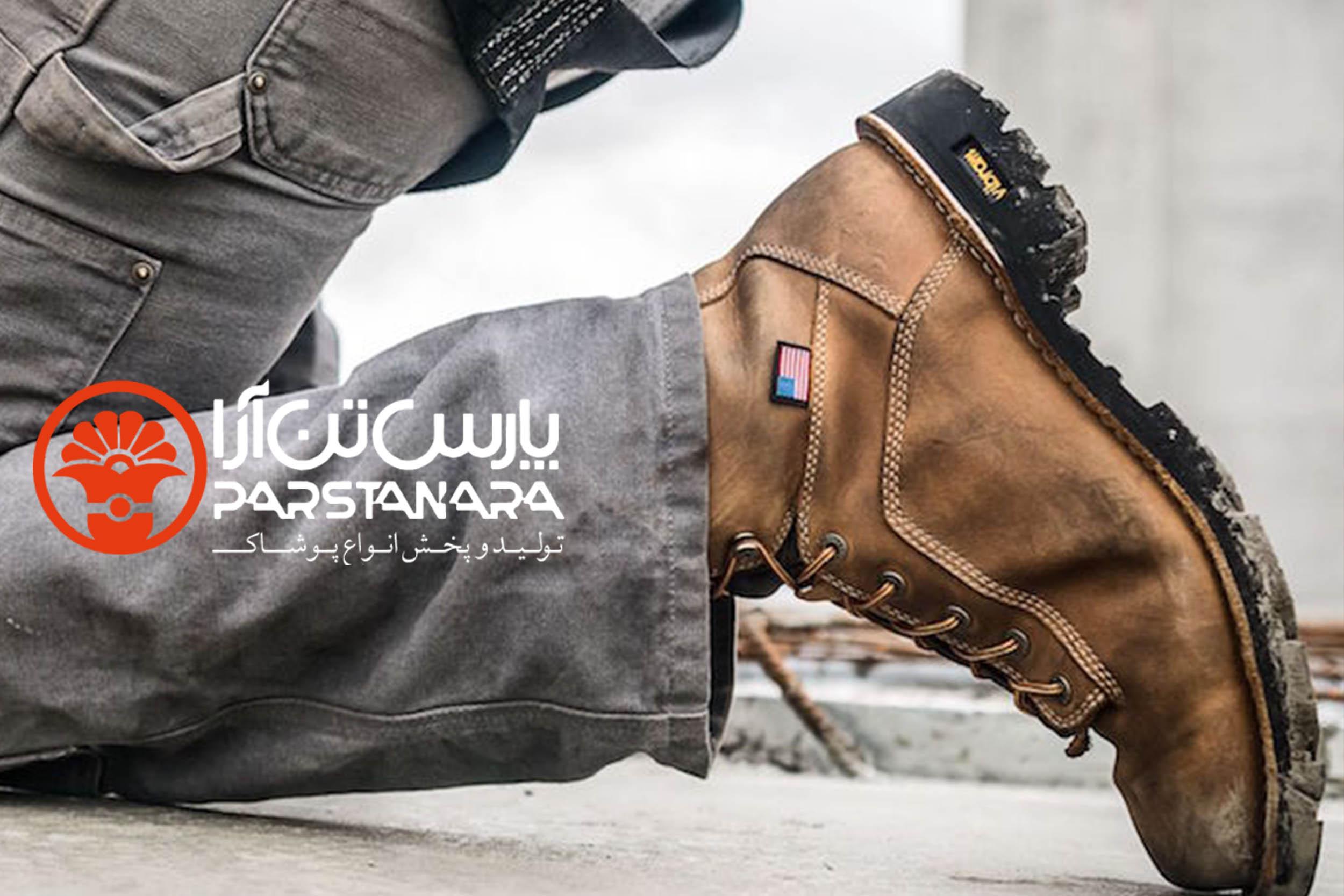 انتخاب کفش کار مناسب زمستان و پاییز