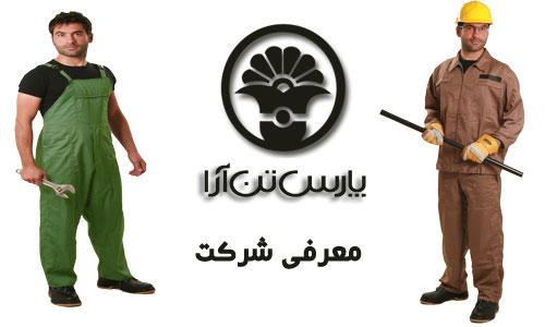 moarefi-sherkat